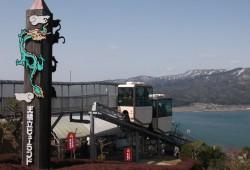 山顶缆车及单轨电车车站