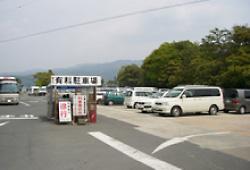 parking001