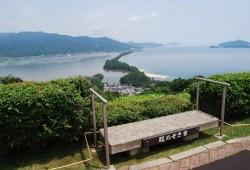 Mata-nozoki platform