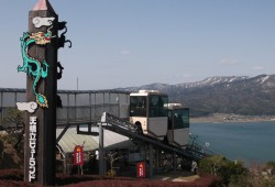 Maintaintop Chairlift & Monorail platform