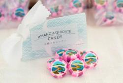 Amanohasidate Candy