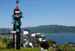 山頂リフト・モノレール乗り場