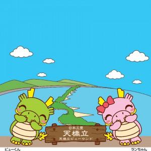 thumbnail of 飛龍観バック 空拡大