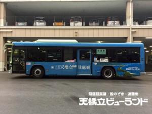 京都市バスSNS用