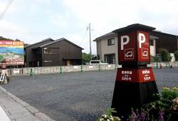 小客車停車場,自行車停車場