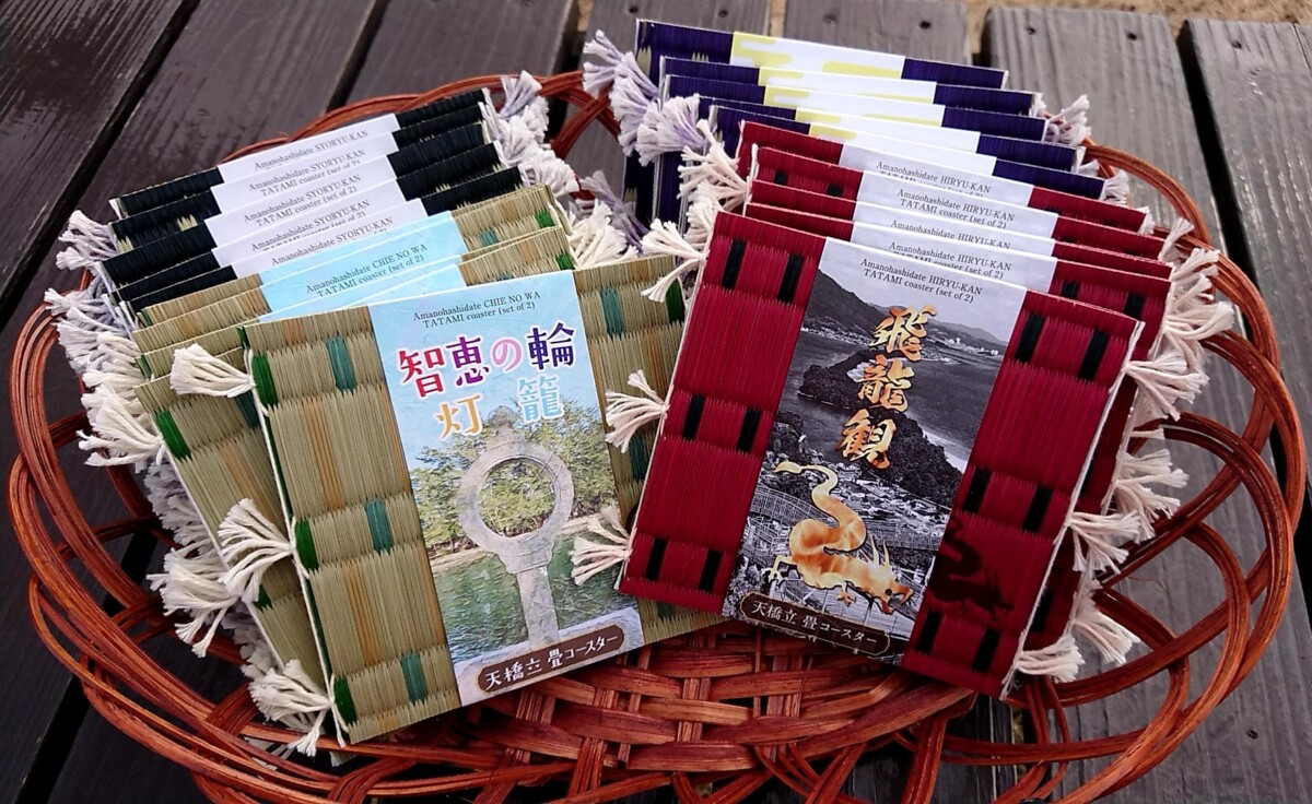 Tatami coaster
