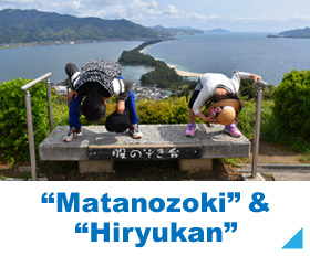 Matanozoki & Hiryukan