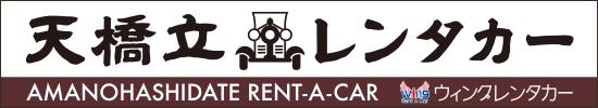 bn_rent-a-car